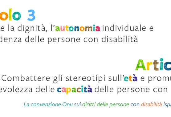 Sono Adulto: Convegno internazionale sulla disabilità thumb